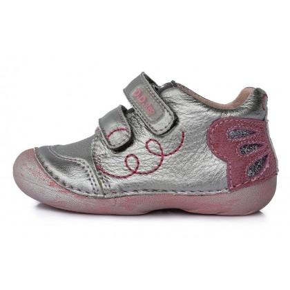 Bronziniai odiniai batai vaikams internetu 20-24 d. 015167AU
