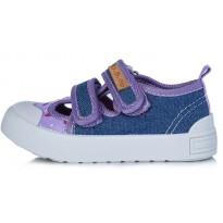 Shoes 21-26 . CSG-118A
