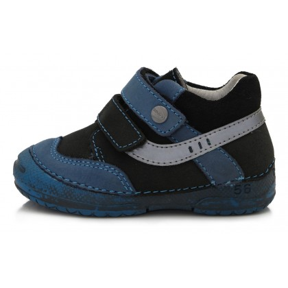 Juodi batai vaikams 20-24 d. 038261