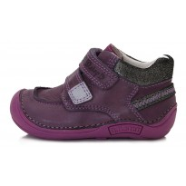 Shoes 20-24. 01840C