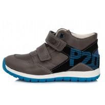 Shoes 22-27. DA071720