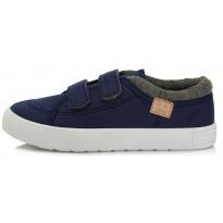 Shoes 32-37. CSB-131AXL