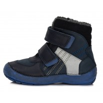 Shoes with warming up 31-36. 023804L