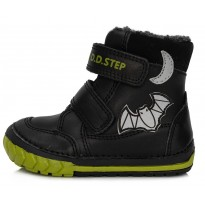 Shoes with warming up 20-24. 029308A