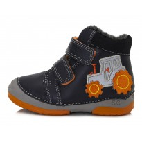 Shoes with warming up 20-24. 038263