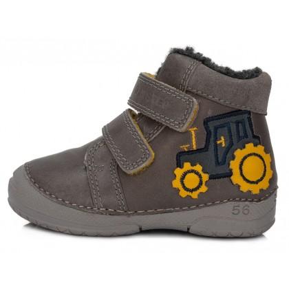 Pilki batai su pašiltinimu 20-24 d.038263B