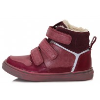 Shoes with warming up 28-33. DA061659B