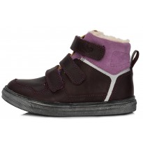 Shoes with warming up 28-33. DA061659C