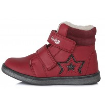 Shoes with warming up 28-33. DA061671A