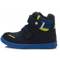 Shoes with warming up 28-33. DA061668