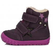 Shoes with wool 19-24. W029310