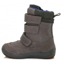 Shoes with warming up 25-30. 023809BM