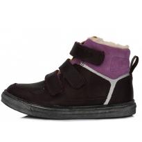 Ботинки с шерстью 28-33. WDA061659C