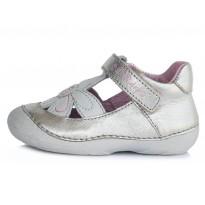 Shoes 19-24. 015199A