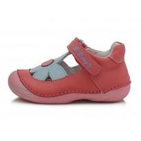 Shoes 19-24. 015200B