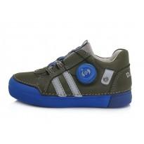DIAL TO WALK ботинки 31-36. 068687AL