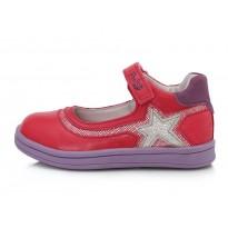 Rožiniai batai 28-33 d. DA031388L