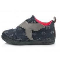 Canvas shoes 31-36. C040460L
