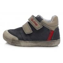 Shoes 20-25. 066371B