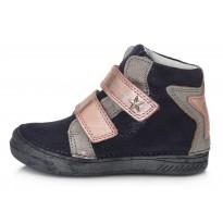 Shoes 31-36. 04073L
