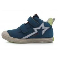 Shoes 25-30. 049936M