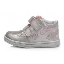 Shoes 24-29. DA031462