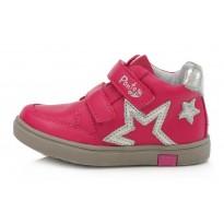 Shoes 24-29. DA031723A