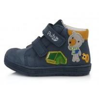 Mėlyni batai 22-27 d. DA031182A
