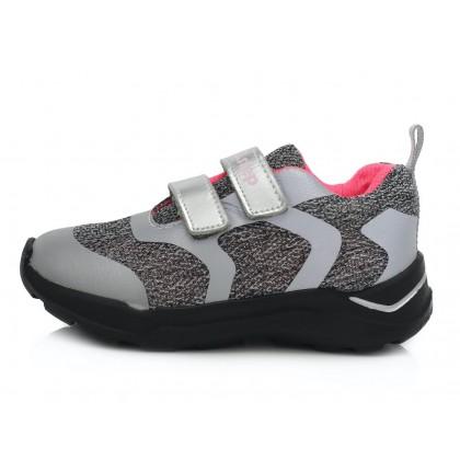 Pilki sportiniai batai 30-35 d. F61781BL
