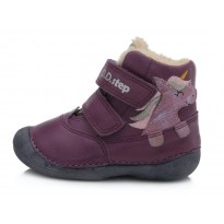 Утепленные ботинки 20-24 d. 015968A