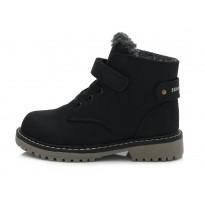 Утепленные ботинки 31-36. 052712C