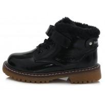 Утепленные ботинки 37-40. 052712CL