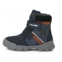 Žieminiai batai su vilna 25-30 d. W056647M