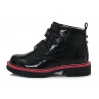 Shoes with fleece lining 31-36. 052746C