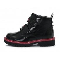 Juodi batai su plonu pašiltinimu 37-38 d. 052746CL