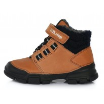 Утепленные ботинки 25-30. 056179M