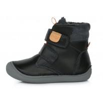 Утепленные ботинки 24-29. DA031825