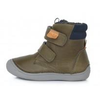 Утепленные ботинки 24-29. DA031825A