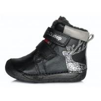 Barefoot Утепленные ботинки 20-24. 070755A