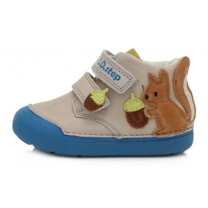 Pilki batai 20-25 d. 066750A