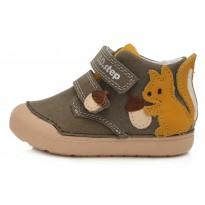 Khaki batai 20-25 d. 066750B