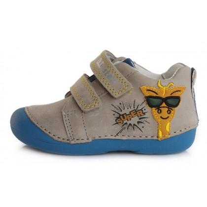 Pilki batai 22-24 d. 015798A