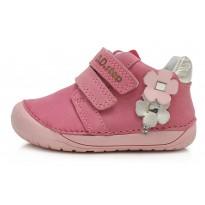 Barefoot rožiniai batai 20-25 d. 070506A