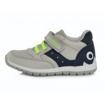 Pilki batai 28-33 d. DA071140AL