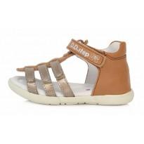 Sandals 20-24. AC048790