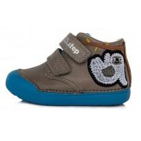 Shoes 20-25. 066469B