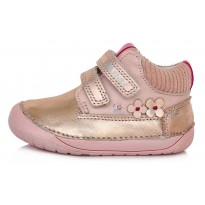 Barefoot Ботинки 20-25. 070520C