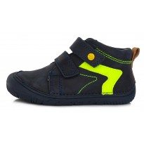 Barefoot Ботинки 20-25. 073504AM