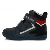 Tamsiai mėlyni batai 25-30 d. 040343M