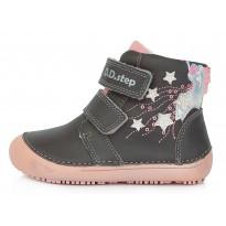 Barefoot pilki batai 25-31 d. 063904AM